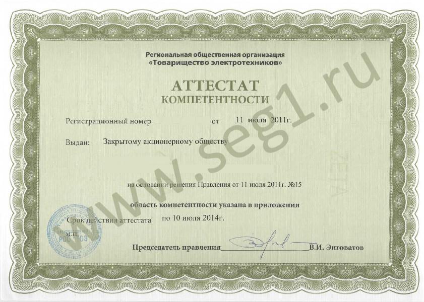 Екатеринбург купить свидетельство о рождении